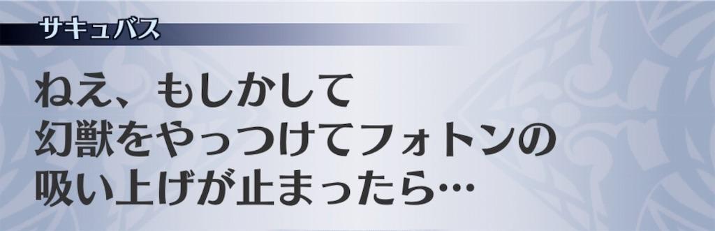 f:id:seisyuu:20190226025928j:plain