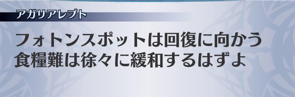 f:id:seisyuu:20190226025932j:plain