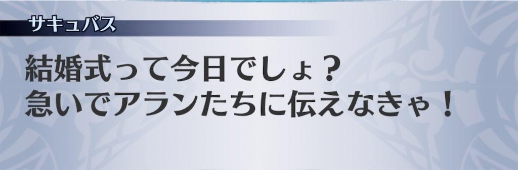 f:id:seisyuu:20190226030046j:plain