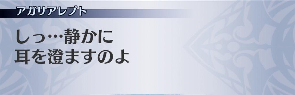 f:id:seisyuu:20190226030633j:plain