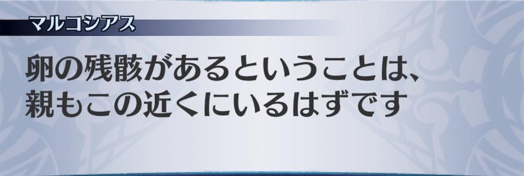 f:id:seisyuu:20190226044853j:plain