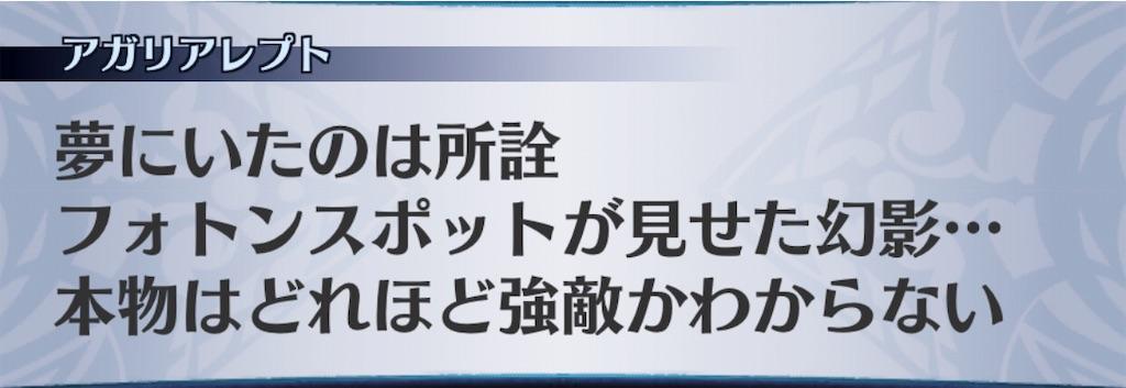 f:id:seisyuu:20190226044934j:plain