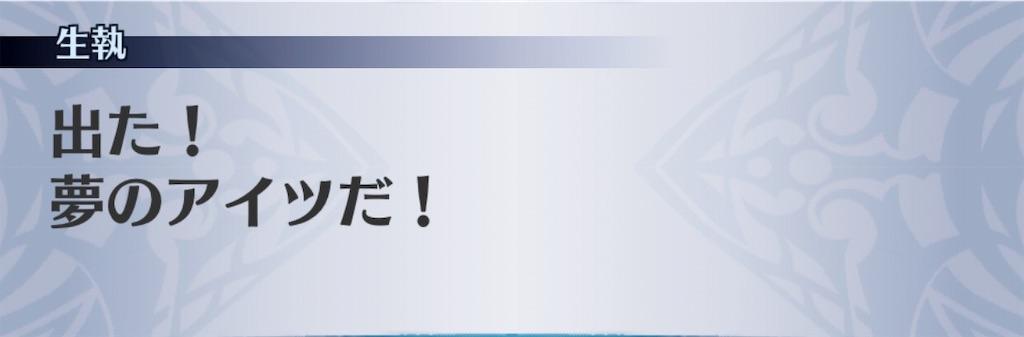 f:id:seisyuu:20190226045043j:plain