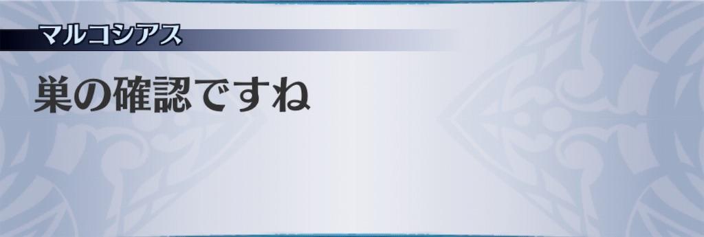 f:id:seisyuu:20190226045402j:plain