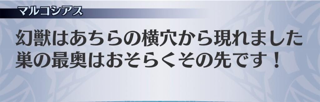 f:id:seisyuu:20190226045522j:plain