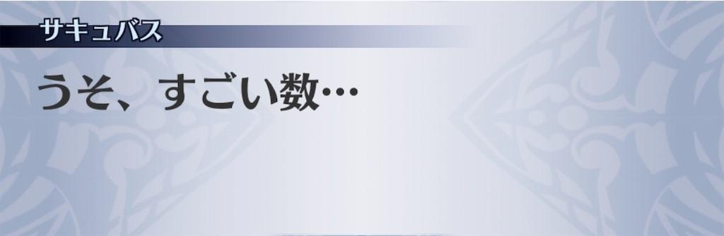f:id:seisyuu:20190226045603j:plain