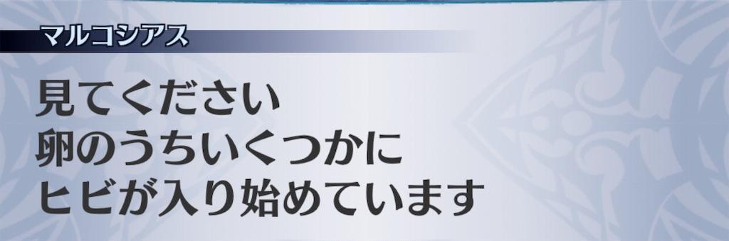 f:id:seisyuu:20190226045651j:plain