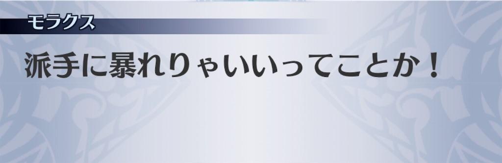 f:id:seisyuu:20190226045743j:plain