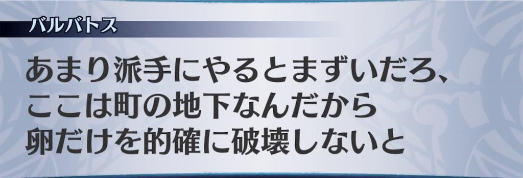 f:id:seisyuu:20190226045747j:plain