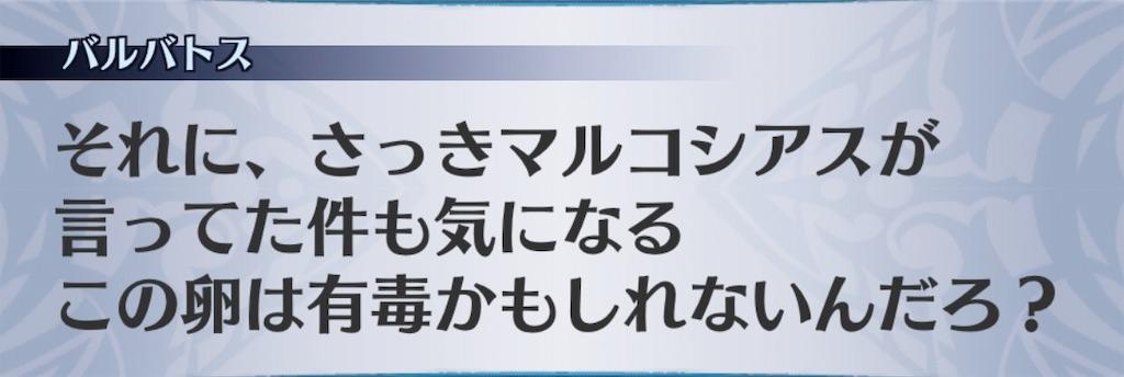 f:id:seisyuu:20190226045752j:plain