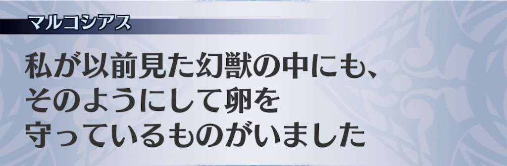 f:id:seisyuu:20190226045833j:plain