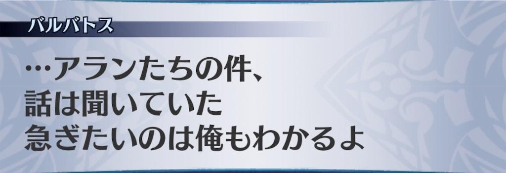 f:id:seisyuu:20190226045925j:plain