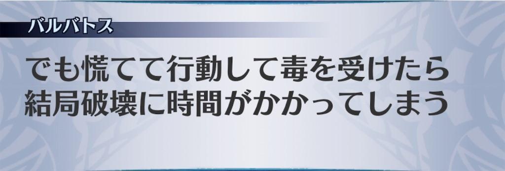 f:id:seisyuu:20190226045954j:plain