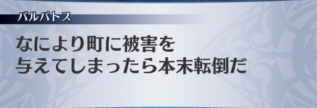 f:id:seisyuu:20190226045958j:plain