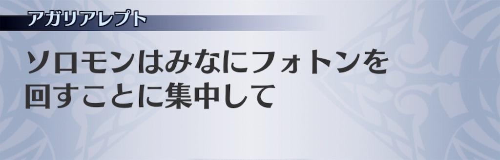 f:id:seisyuu:20190226050125j:plain