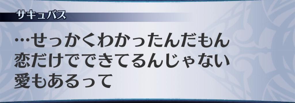 f:id:seisyuu:20190226050310j:plain