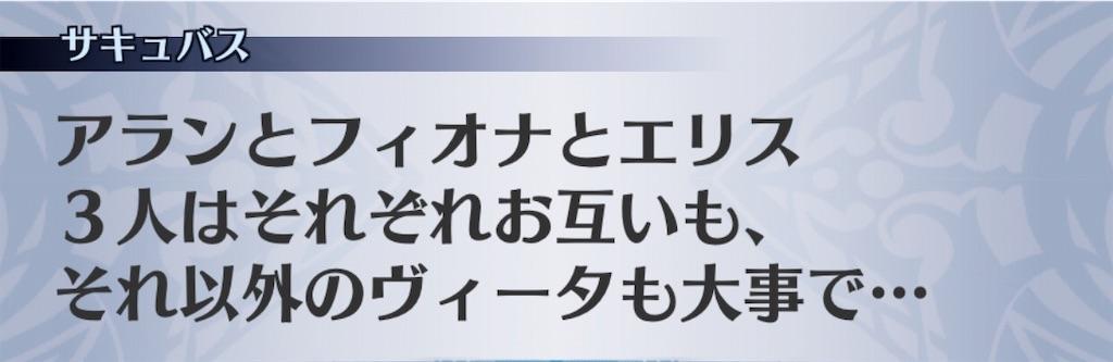 f:id:seisyuu:20190226050407j:plain