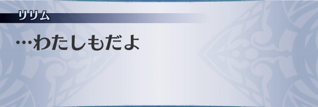 f:id:seisyuu:20190226050450j:plain