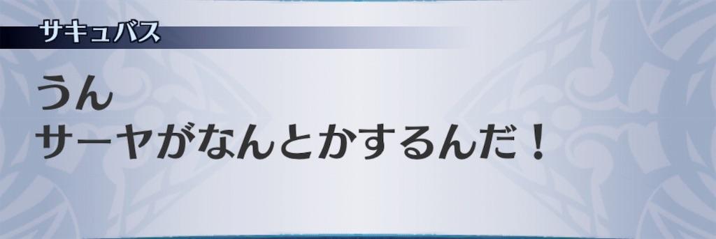 f:id:seisyuu:20190226050539j:plain