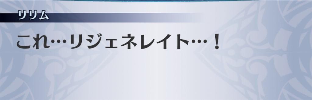 f:id:seisyuu:20190226050621j:plain