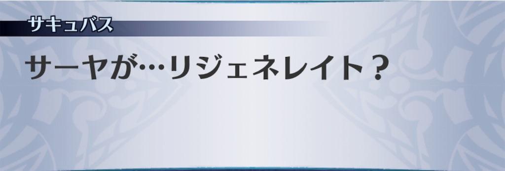 f:id:seisyuu:20190226050710j:plain