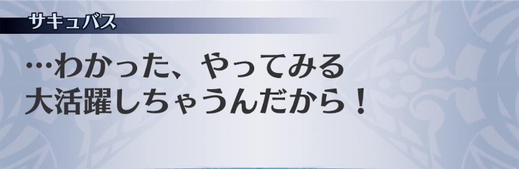 f:id:seisyuu:20190226050717j:plain