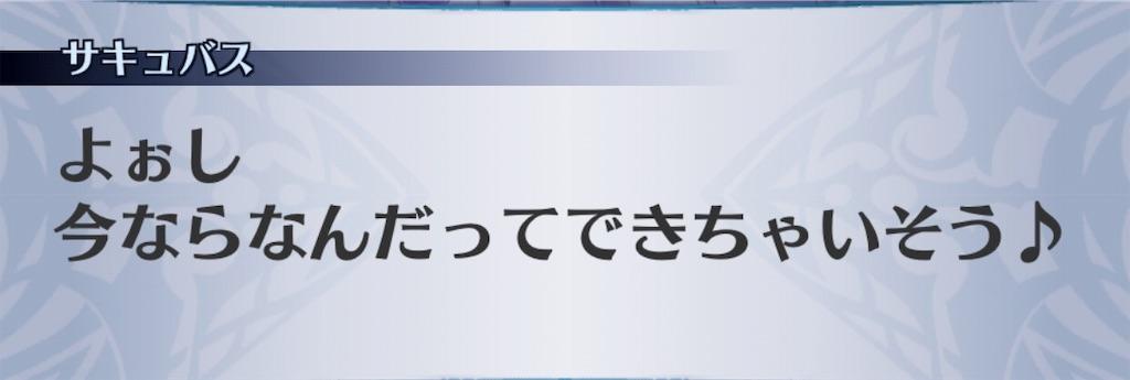 f:id:seisyuu:20190226050804j:plain