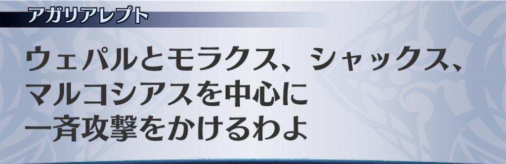 f:id:seisyuu:20190226050918j:plain