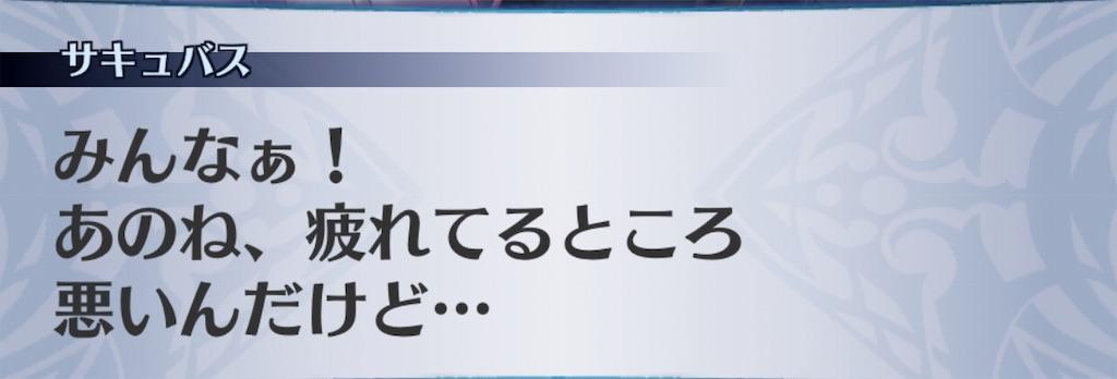 f:id:seisyuu:20190226051046j:plain