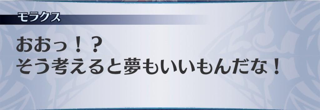 f:id:seisyuu:20190226051227j:plain