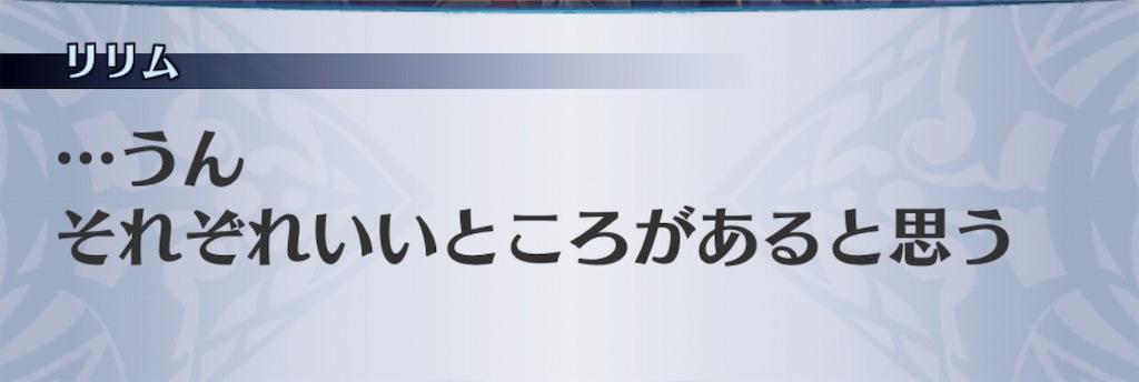 f:id:seisyuu:20190226051230j:plain