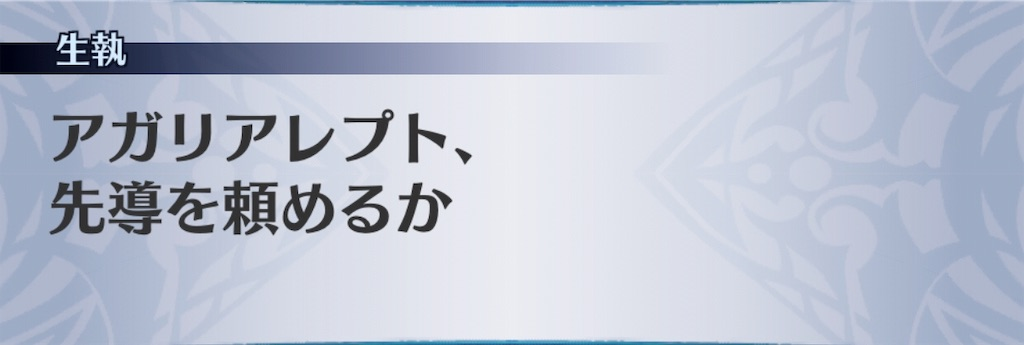 f:id:seisyuu:20190226051333j:plain