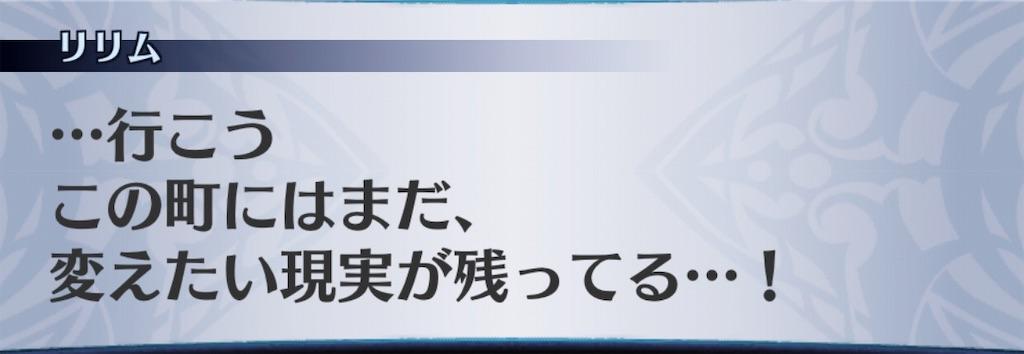 f:id:seisyuu:20190226051344j:plain