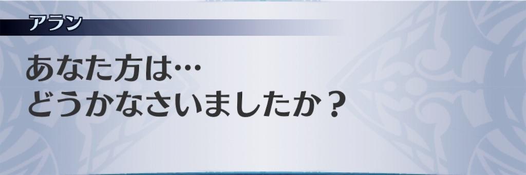 f:id:seisyuu:20190226061129j:plain