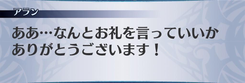 f:id:seisyuu:20190226061306j:plain