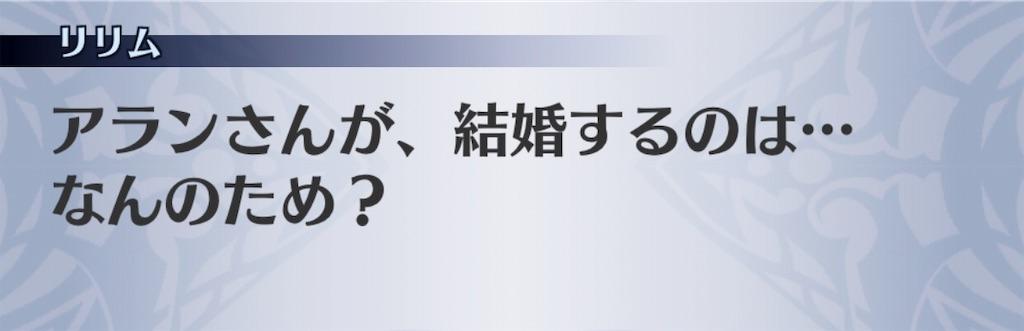 f:id:seisyuu:20190226061443j:plain