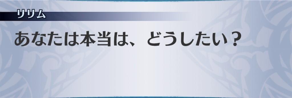 f:id:seisyuu:20190226061544j:plain