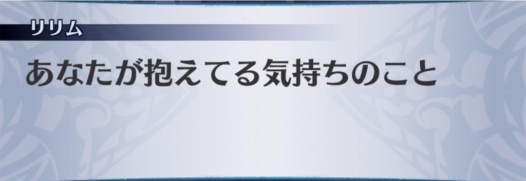 f:id:seisyuu:20190226061555j:plain