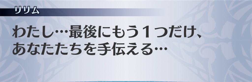 f:id:seisyuu:20190226061630j:plain