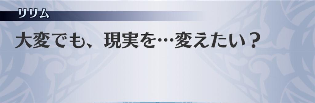 f:id:seisyuu:20190226061710j:plain