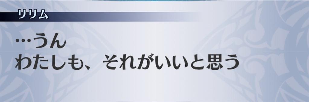 f:id:seisyuu:20190226061752j:plain