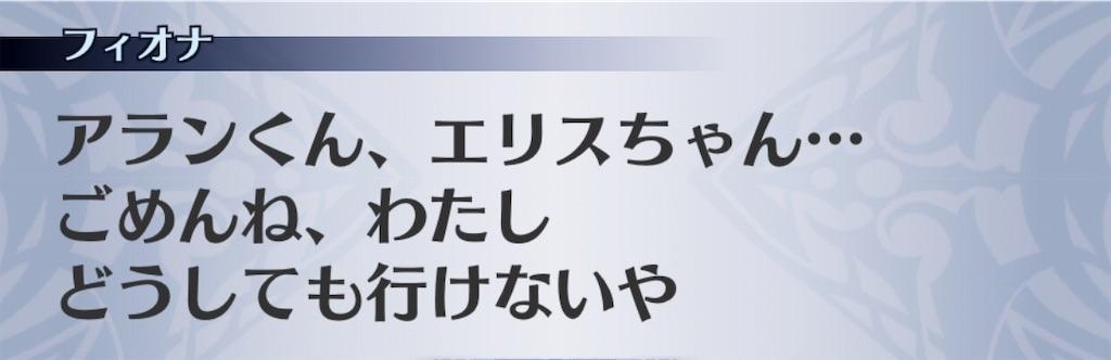 f:id:seisyuu:20190226061835j:plain