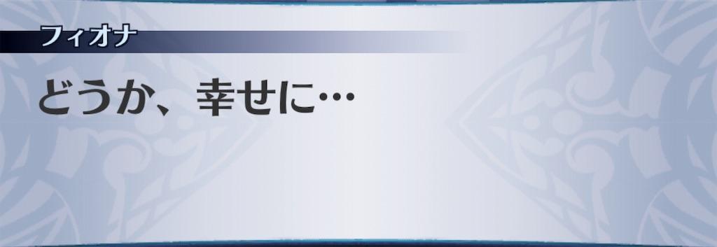 f:id:seisyuu:20190226061838j:plain
