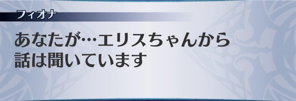 f:id:seisyuu:20190226061940j:plain