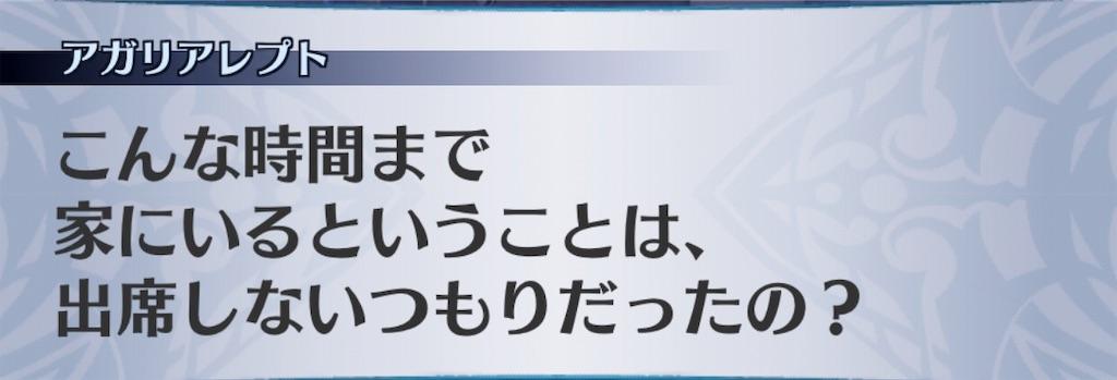 f:id:seisyuu:20190226062110j:plain
