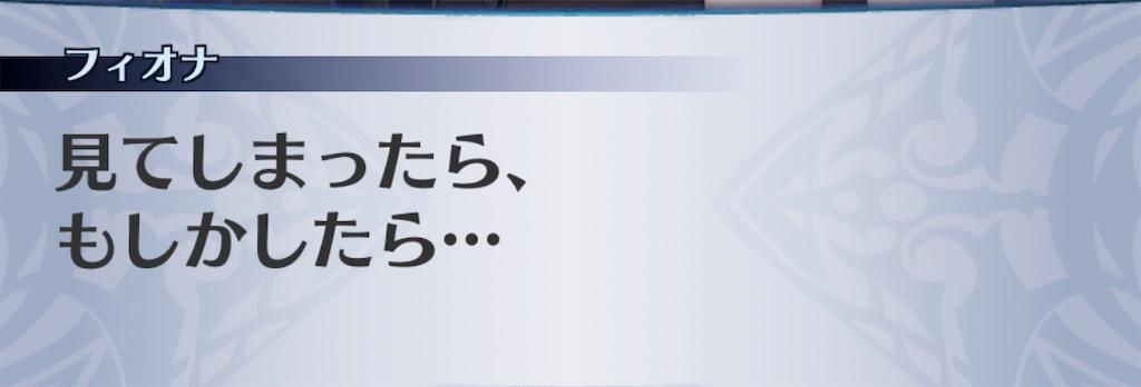 f:id:seisyuu:20190226062156j:plain