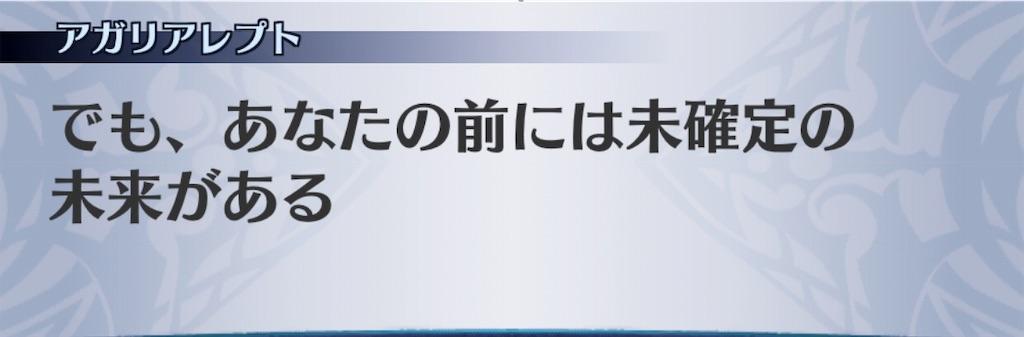 f:id:seisyuu:20190226062318j:plain