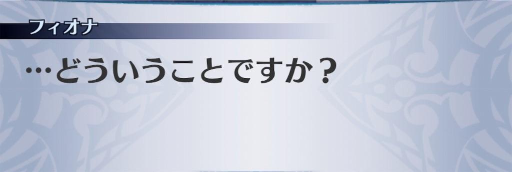 f:id:seisyuu:20190226062350j:plain