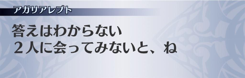 f:id:seisyuu:20190226062426j:plain