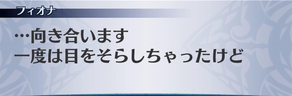 f:id:seisyuu:20190226062500j:plain